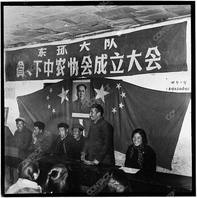"Members of the Donghuan production brigade of the Ashihe commune announce the founding of the ""Poor and Lower-Middle Peasant Association"" to represent their interests on a county-wide basis. Acheng county, 29 April 1965"