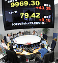 July 13th, 2011, Tokyo, Japan - The Japanese yen is traded on the 79-yen level during the morning session on the Tokyo foreign exchange market on Wednesday, July 13, 2011. Europe's debt troubles and a shaky U.S. economic and fiscal outlook have sent the yen to its highest levels against the dollar and euro in roughly four months. The U.S. dollar briefly plunged below the 79.00-yen mark for the first time since mid-March. (Photo by Natsuki Sakai/AFLO)