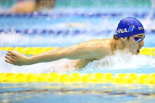 Daiya Seto, <br /> APRIL 13, 2017 - Swimming : <br /> Japan swimming championship (JAPAN SWIM 2017) <br /> Men's 400m Individual Medley Heat <br /> at Nippon Gaishi Arena, Nagoya, Aichi, Japan. <br /> (Photo by Sho Tamura/AFLO)