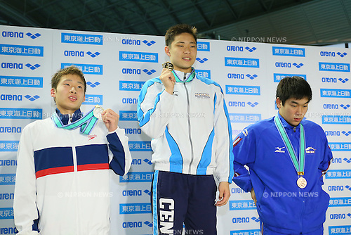 (L to R) <br /> Ko Nagano, <br /> Ryuki Ito, <br /> Kaito Suzuki, <br /> MARCH 29, 2015 - Swimming : <br /> The 37th JOC Junior Olympic Cup <br /> Men's 50m Backstroke <br /> 13-14 years old award ceremony <br /> at Tatsumi International Swimming Pool, Tokyo, Japan. <br /> (Photo by YUTAKA/AFLO SPORT)