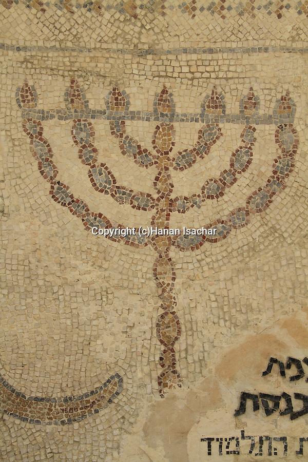 Israel, Beth Shean Valley, a mosaic depicting a Menorah from the ancient Synagogue of Tel Menorah, on display in Kibbutz Tirat Zvi