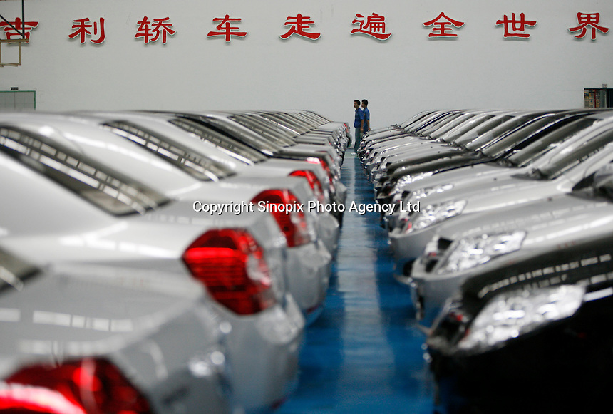Workers at the Geely Automobiles Factory in Taizhou, Zhejiang Province, China. ©Qilai Shen/Sinopix