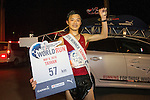 Male Winner - Wings for Life World Run 2016 - Taiwan
