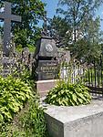 Litwa, Wilno 08.07.2014. Cmentarz na Wileńskiej Rossie -  grób polskiego gitarzysty i kompozytora Marka Sokołowskiego