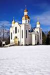 Sts. Peter and Paul Ukrainian Orthodox Church in Glen Spey, Sullivan County, New York
