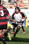 Luke Mealamu during the Ranfurly Shield challenge against Canterbury at Jade Stadium on the 10th of September 2006. Canterbury won 32 - 16.