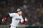 Tetsuto Yamada (JPN), <br /> MARCH 15, 2017 - WBC : 2017 World Baseball Classic Second Round Pool E Game between Japan 8-3 Israel at Tokyo Dome in Tokyo, Japan. <br /> (Photo by Sho Tamura/AFLO SPORT)