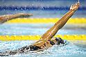 Shiho Sakai (JPN), APRIL 10, 2011 - Swimming : 2011 International Swimming Competitions Selection Trial, Women's 200m Backstroke Heat at ToBiO Furuhashi Hironoshin Memorial Hamamatsu City Swimming Pool, Shizuoka, Japan. (Photo by Daiju Kitamura/AFLO SPORT) [1045]