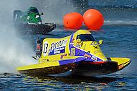 Tracy Hawkins, #13 and Reuben Stafford (#5)    (Sport F1)