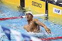Junya Koga, FEBRUARY 11, 2012 - Swimming : The 53rd Japan Swimming Championships (25m) .Men's 50m Backstroke Heat at Tatsumi International Swimming Pool, Tokyo, Japan. (Photo by YUTAKA/AFLO SPORT) [1040]