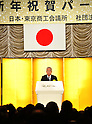 January 5, 2012, Tokyo, Japan - Hiromasa Yonekura, chairman of Japan Business Federation, delivers a New Years message during a party jointly hosted by Japans three major business organization in Tokyo on Thursday, January 5, 2012.  (Photo by Natsuki Sakai/AFLO) [3615] -mis-