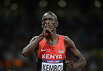 LONDON, ENGLAND - AUGUST 5:  Ezekial Kemboi of Kenya celebrates winning the gold medal in the Men's 3,000M Steeplechase Final during the Athletics Competition, Day 10 of the London 2012 Olympic Games on August 5, 2012 in London, England. (Photo by Donald Miralle)