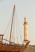 Traditional wooden Arabic ship at Dubai Museum, United Arab Emirates, United Arab Emirates