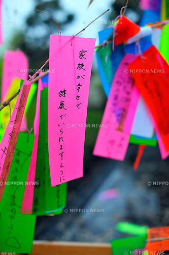July 7th, 2012 : Tokyo, Japan -  A wish of happiness and health of a family was hung on a bamboo as a custom of Tanabata Festival, a traditional festival on July 7 every year, at Zojoji, or Zojo Temple, at Shibakouen, Minato, Tokyo, Japan on July 7, 2012. Even though the festival was supposed to celebrate stars, it was raining and cloudy this year. (Photo by Koichiro Suzuki/AFLO).