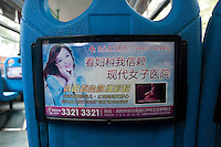 Xianyang Modern Female Hospital Health Care Signage in a bus in Xianyang, China.  © LAN