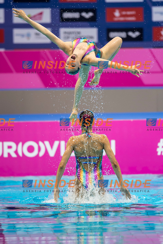 Team POR Portugal<br /> London, Queen Elizabeth II Olympic Park Pool <br /> LEN 2016 European Aquatics Elite Championships <br /> Team Technical final<br /> Day 01 09-05-2016<br /> Photo Giorgio Scala/Deepbluemedia/Insidefoto