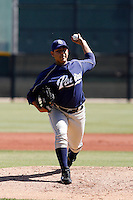 Pedro Hernandez - San Diego Padres - 2009 extended spring training.Photo by:  Bill Mitchell/Four Seam Images