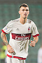 Soccer : TIM Trophy : Sassuolo 1(3-4pk)1 AC Milan