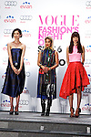 "(L to R) Tao, Yoon, Youn-a, September 06, 2014 : Tokyo, Japan - (L to R) Model Tao, AMBUSH Visual Director Yoon and model Youn-a attend the open ceremony of ""FASHION'S NIGHT OUT 2014"" by VOGUE Japan on September 06, 2014 in Tokyo, Japan. The annual event took place in 20 countries where stores stay open late, offer opportunities for customers to come close to models and celebrities alike. This event started to promote the fashion industry in Japan and is held in Tokyo on September 6 and Osaka on October 18. (Photo by Rodrigo Reyes Marin/AFLO)"
