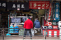 Noren Shop in Kappabashi,  a street in Tokyo which is almost entirely populated with shops supplying the restaurant trade. These shops sell everything from knives, restaurant decorations, plastic display food samples found in Japanese restaurants to display their menus. The street has also become an offbeat tourist destination thanks to the wacky displays and unique souvenir items found only in Japan.  The street's name is believed to come from the popular mythical creature, the Kappa, a Japanese water demon.