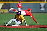 UHart Baseball vs. Albany 3/19/2016