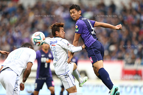 (L-R) Patric, Hiroyuki Abe (Gamba), Hiroki Mizumoto (Sanfrecce),<br /> NOVEMBER 8, 2014 - Football / Soccer :<br /> Patric of Gamba Osaka scores his team's second goal during the 2014 J.League Yamazaki Nabisco Cup Final match between Sanfrecce Hiroshima 2-3 Gamba Osaka at Saitama Stadium 2002 in Saitama, Japan. (Photo by Kenzaburo Matsuoka/AFLO)
