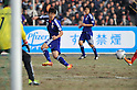 Shinji Kagawa (JPN), NOVEMBER 11, 2011 - Football / Soccer : 2014 FIFA World Cup Asian Qualifiers Third round Group C match between Tajikistan 0-4 Japan at Central Stadium in Dushanbe, Tajikistan. (Photo by Jinten Sawada/AFLO)