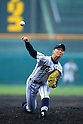 Shiiya Osawa (Tokai Daiyon),<br /> APRIL 1, 2015 - Baseball :<br /> Shiiya Osawa of Tokai Daiyon pitches during the 87th National High School Baseball Invitational Tournament final game between Tokai University Daiyon 1-3 Tsuruga Kehi at Koshien Stadium in Hyogo, Japan. (Photo by Katsuro Okazawa/AFLO)