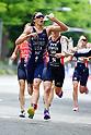 Triathlon: ITU World Triathlon Yokohama 2018