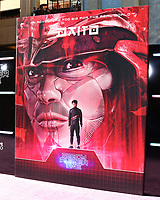 """LOS ANGELES - MAR 26:  Ready Player One Poster - Daito at the """"Ready Player One"""" Premiere at TCL Chinese Theater IMAX on March 26, 2018 in Los Angeles, CA"""