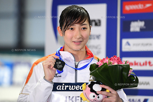 Rikako Ikee (JPN), <br /> OCTOBER 26, 2016 - Swimming : FINA Swimming World Cup Tokyo <br /> Women's 50m Butterfly Award Ceremony <br /> at Tatsumi International Swimming Pool, Tokyo, Japan. <br /> (Photo by AFLO SPORT)