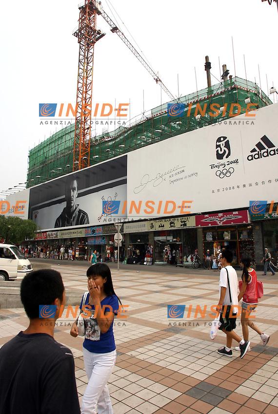 Pechino Cina 22/7/2007<br /> Pubblicita' Adidas con David Beckham nella Wangfujing, la principale via commerciale di Pechino.<br /> Foto Andrea Staccioli Insidefoto