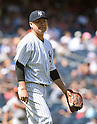 Masahiro Tanaka (Yankees), JULY 23, 2015 - MLB : New York Yankees starting pitcher Masahiro Tanaka reacts during a baseball game against the Baltimore Orioles at Yankee Stadium in New York, United States. (Photo by AFLO)