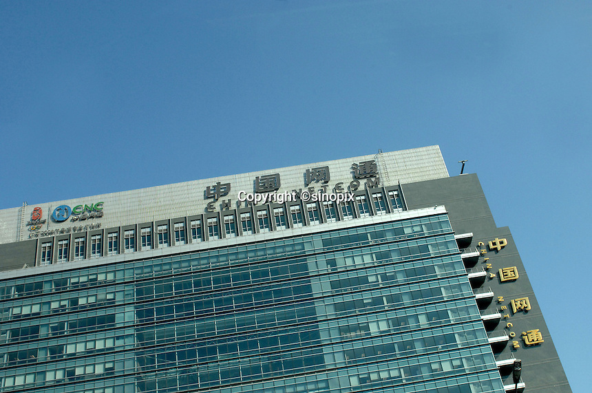 China Netcom Headquarters in Beijing, China..