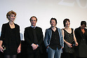 Mar 18, 2010 - Tokyo, Japan - (L-R) Cecile De France, Arnaud Desplechin, Mathieu Amalric and Jane Birkin attend the French Film Festival 2010 press conference at Roppongi Hills on March 18, 2010 in Tokyo, Japan. (Laurent Benchana/Nippon News)
