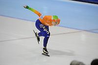 SCHAATSEN: HEERENVEEN: Thialf, Essent ISU World Cup, 03-03-2012, 1500m Ladies, Ireen Wüst (NED) wins in 1,56,01, ©foto: Martin de Jong