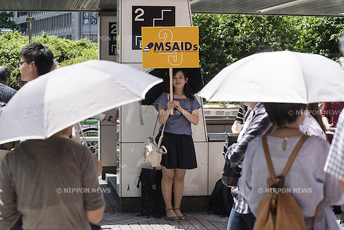 MSAIDs, Medical Student Against Inequality and Destitution, for the first time gather in Shinjuku to present their statements June 18, 2016, Tokyo, Japan. A dozen university medical students have joined in a new group called MSAIDs to ask for more funding to the Welfare which Abe government has taken away money from Welfare to allocate them to the military defense.