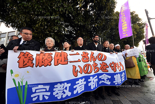 January 27, Tokyo, Japan - Various religious groups including Muslims get together outside Japanese Prime Minister's office in Tokyo on Tuesday, January 27, 2015, calling on the Islamic State for an immediate release of Kenji Goto, a Japanese journalist reportedly captured by the terrorists' group in Syria.  (Photo by Natsuki Sakai/AFLO)