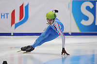 SHORTTRACK: DORDRECHT: Sportboulevard Dordrecht, 24-01-2015, ISU EK Shorttrack Ranking Races, ©foto Martin de Jong
