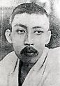Undated - Ozaki Koyo (1868-1903) was a Japanese author. He started publishing a literary magazine called 'Ken'yusha' (Friend of the ink stone) in 1885 with Yamada Bimyo and Kawakami Bizan.' (Photo by Kingendai Photo Library/AFLO)