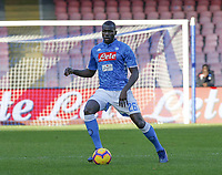 Kalidou Koulibaly of Napoli   during the  italian serie a soccer match,  SSC Napoli - Frosinone       at  the San  Paolo   stadium in Naples  Italy , December 08, 2018
