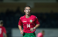 Petar Gencive of Bulgaria U19 during the International friendly match between England U19 and Bulgaria U19 at Adams Park, High Wycombe, England on 10 October 2016. Photo by Andy Rowland.