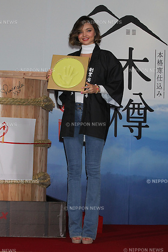 Miranda Kerr attends a promotion event for Japanese miso company Marukome in Omachi, Nagano Prefecture, central Japan on June 21, 2016. The Austrailian supermodel was given a  traditional Japanese Happi coat and she signed a vat of miso. (Photo by Pasya/AFLO)