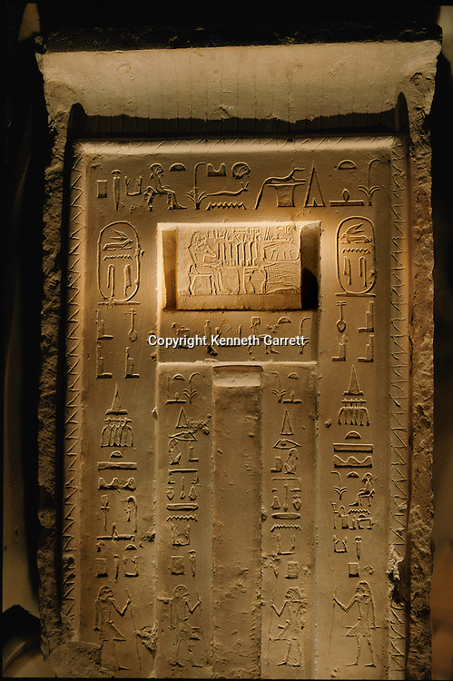 Limestone false door of Katepi, Old Kingdom