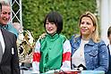 H.H. Sheikha Fatima Bint Mubarak Ladies World Championship 2016