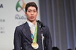 Kosuke Hagino (JPN), <br /> AUGUST 24, 2016 : <br /> Japan Delegation attend a press conference after arriving in Tokyo, Japan.<br /> Japan won 12 gold medals, 8 silver medals, and 21 bronze medals during the Rio 2016 Olympic Games.<br /> (Photo by Sho Tamura/AFLO SPORT)