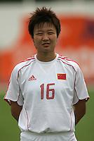 MAR 15, 2006: Albufeira, Portugal:  Yali Liu
