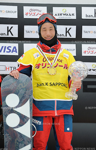 Ryo Aono (JPN), FEBRUARY 14, 2016 - Snowboarding : Overall winner Ryo Aono of Japan celebrates on the podium with the trophy after the FIS World Cup men's snowboard halfpipe in Sapporo, Japan. (Photo by Hiroyuki Sato/AFLO)