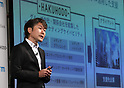 Softbank, Arm and Hakuhodo form joint venture Incudata