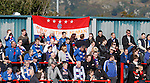 Rangers fans enjoying sunshine on the terracings. Next visit to Forthbank is on 2nd February bring the hats and gloves.